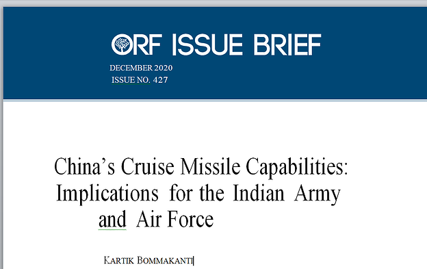 Screenshot from the China Cruise Missiles Capabilities-Implications for the Indian Army.docx decoy